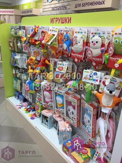 Острова для игрушек в магазин Берегите чудо