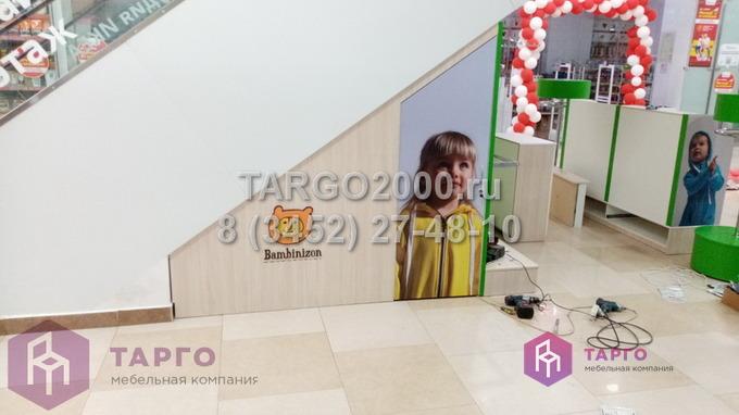 Логотип и фотопечать для магазина детской одежды