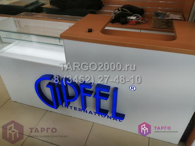 Логотип для магазина посуды GiPFEL