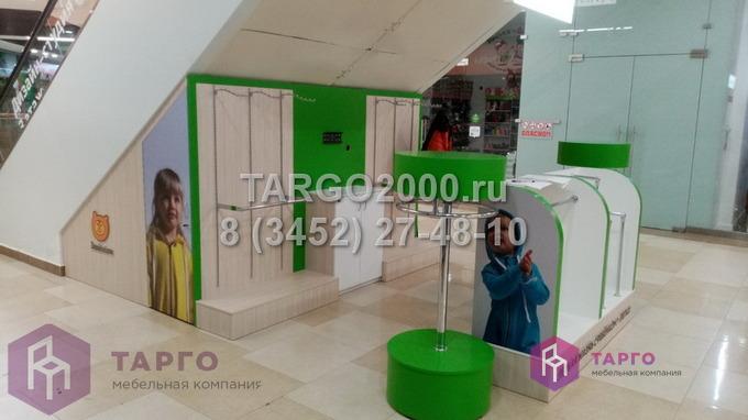 Островное оборудование для магазина детской одежды