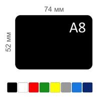 Доска маркерная А8, желтая 74х52