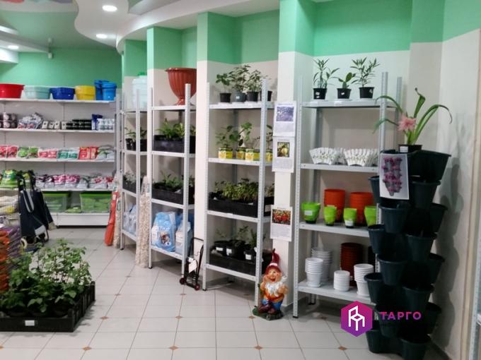 Магазин по продаже семян