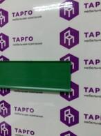 Ценникодержатель L900мм (зеленый) Н39мм