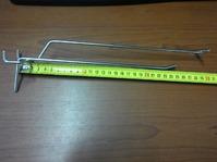 Крючок для ценника на перфорацию 250мм, хром цинк, шаг 50, d5 мм