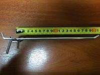 Крючок на перфорацию 200 мм, хром цинк, шаг 50, d5 мм
