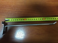 Крючок для экономпанели 250 мм D6 хром цинк