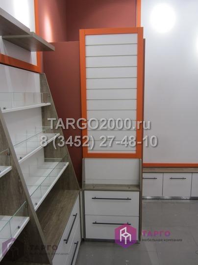 Экономпанель в оранжевой рамке.JPG