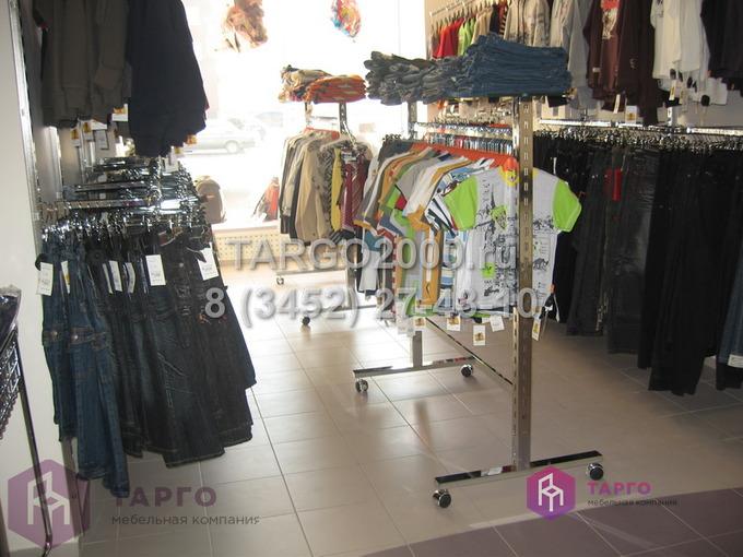 Система базис и глобал для одежды