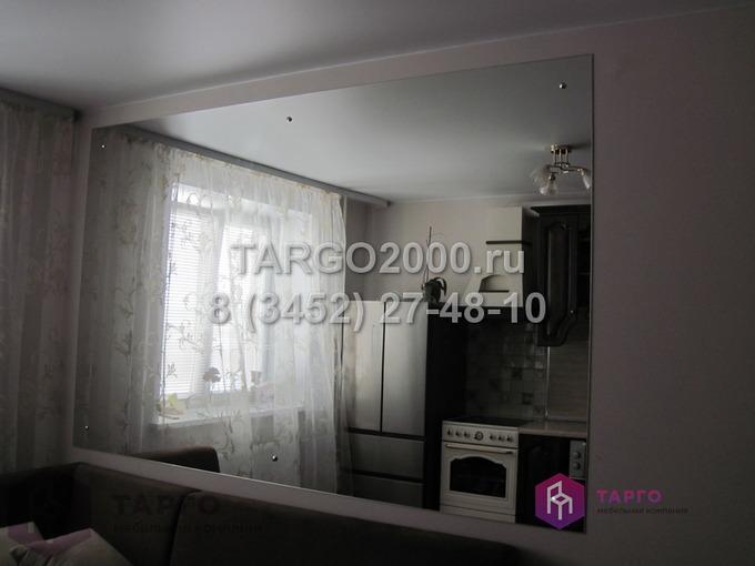 Зеркало настенное для кухни