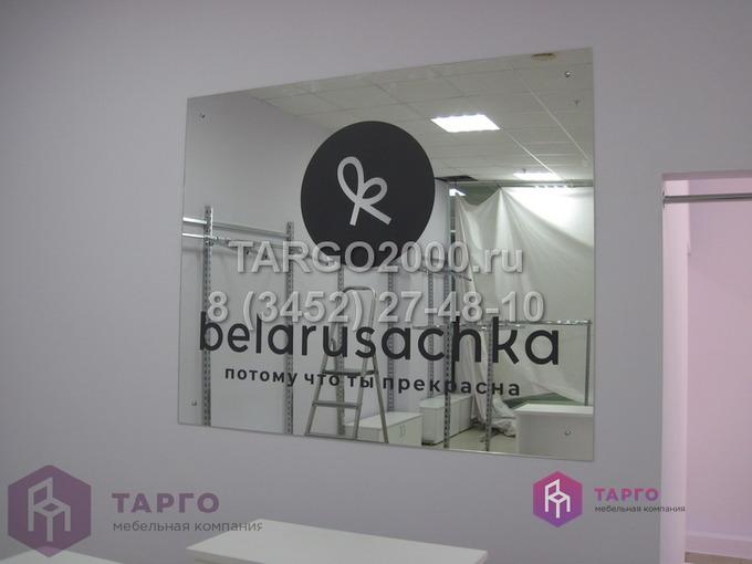 Зеркало с логотипом