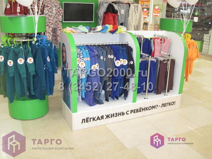 Торговое оборудование для магазинов детской одежды
