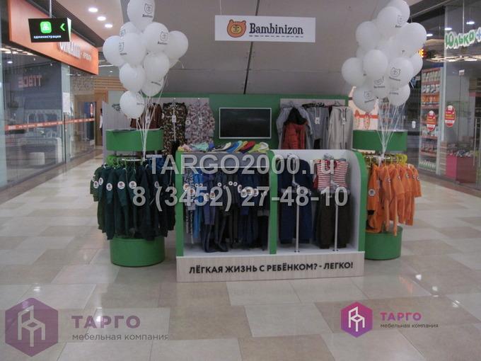 Остров для магазина детской одежды Bambinizon