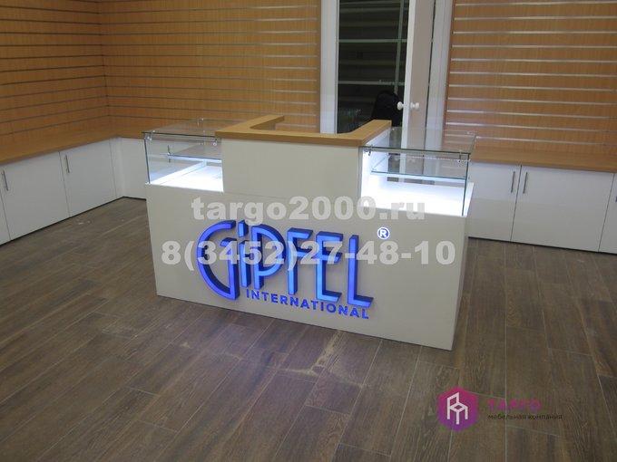 Стол продавца с логотипом Gipfel