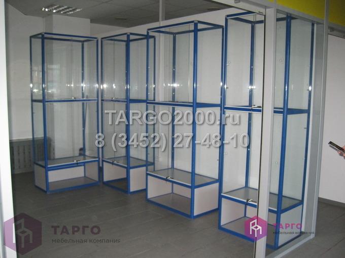 Синие витрины в алюминиевом профиле