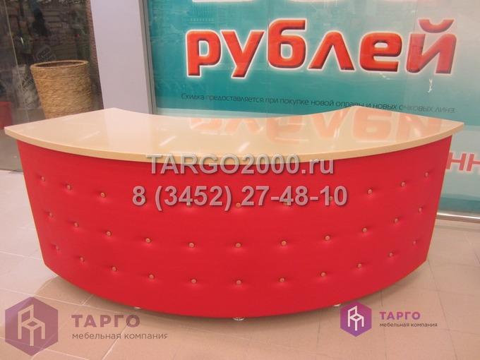 Красная стойка
