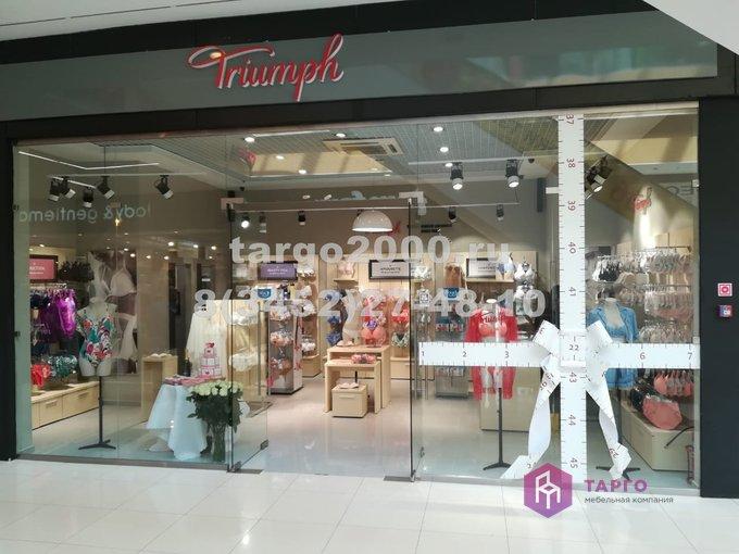 Магазин Triumpf г.Тюмень ТРЦ Кристалл.jpg