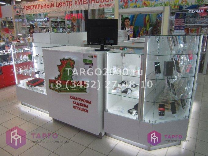 Оборудование для продажи гаджетов 1.JPG