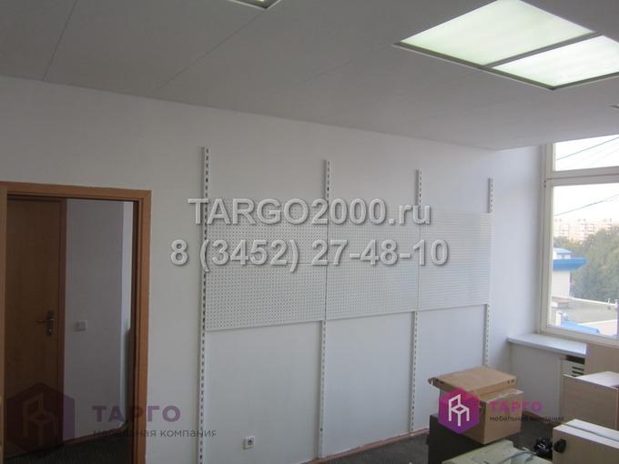 Перфорированные стенки на настенных стойках