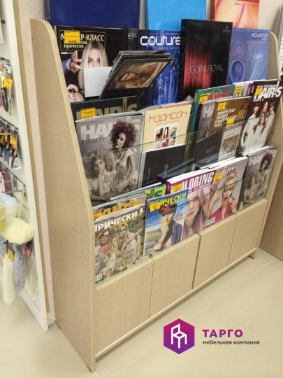 стеллаж для журналов.jpg