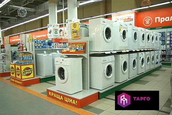 Стеллажи для стиральных машин