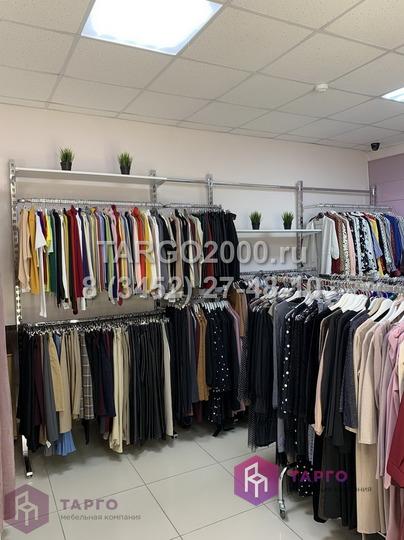 Торговая система для одежды