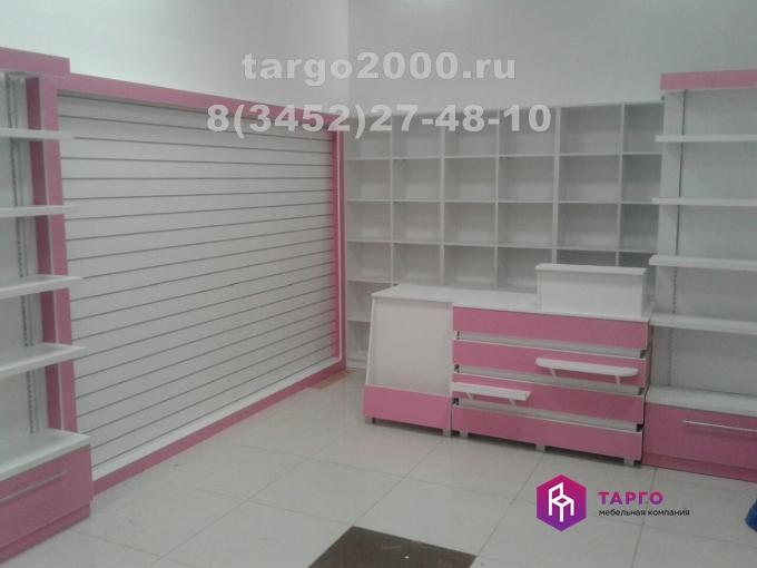 Торговое оборудование из ЛДСП Белого и розового цвета.jpg