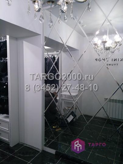 Зеркальная плитка для магазина нижнего белья